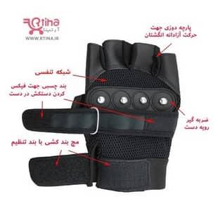 مدل دستکش برا باشگاه