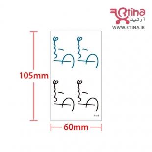 تاتو نوشته انگلیسی (روی دست، بازو، پا، گردن و...)