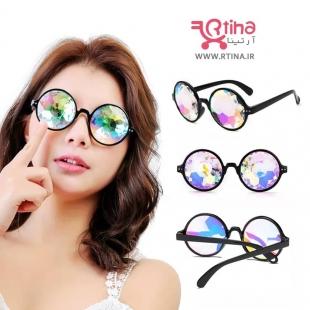 عینک فانتزی رنگی گرد /شیشه منشوری مدل colorful
