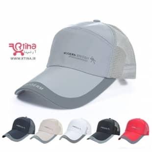 مدل کلاه نقابدار مردانه/ زنانه (پشت تور) modern