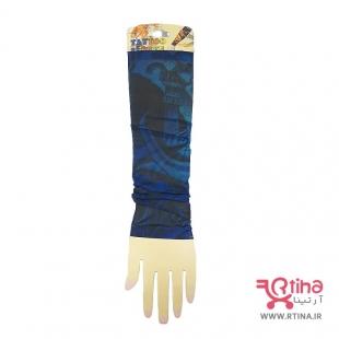 ساق دست طرح دار اسپرت دختر-پسری