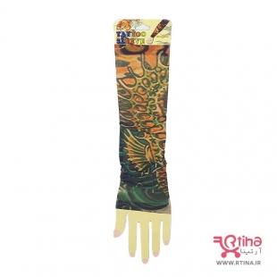 ساق دست طرح دار تابستانی