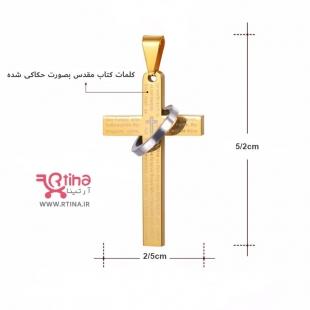 عکس گردنبند صلیب دخترانه
