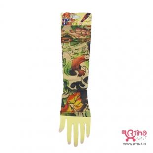 کاور ساق دست تتو پسرانه/ دخترانه طرح رنگی
