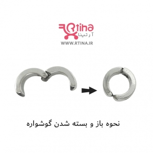 گوشواره حلقه مردانه