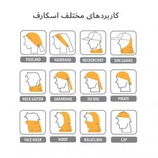 اسکارف را چگونه ببندیم
