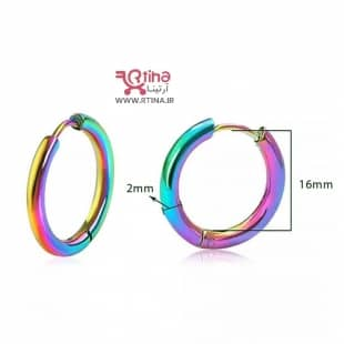 گوشواره حلقه ای پسرانه/ دخترانه مدل هولوگرام هفت رنگ