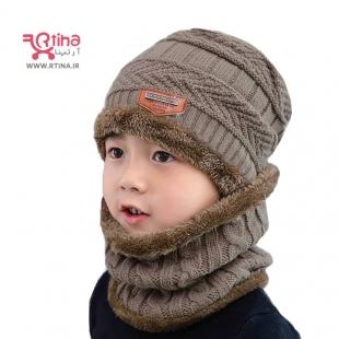 کلاه و شال گردن بچه گانه پسرانه/ دخترانه رنگ خاکی