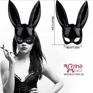 قیمت نقاب خرگوش آرتینا