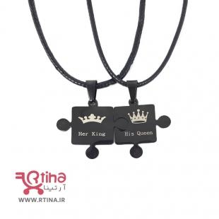 ست گردنبند عاشقانه مدل King & Queen (ست دوتایی دوستی)