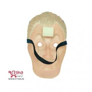 ماسک دالی دیجی کالا