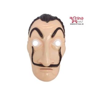 ماسک صورت دالی اورجینال (شخصیت سریال  فیلم خانه کاغذی money heist)