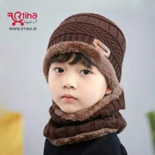 کلاه زمستانی بچه گانه پسرانه و دخترانه قهوه ای+ شال گردن حلقه ای