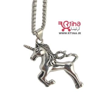 گردنبند طرح اسب تک شاخ نقره ای + زنجیر رایگان (دخترانه و پسرانه)