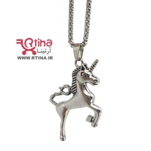 گردنبند نقره ای اسب تک شاخ