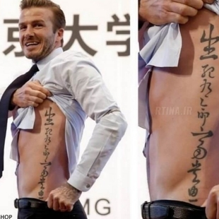 تاتو موقت حروف چینی