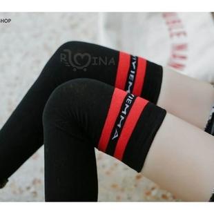 جوراب ساق بلند مشکی لب رینگی اسپرت