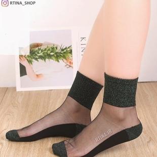 جوراب لمه سبز زنانه