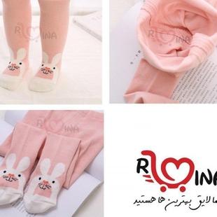جوراب شلواری نوزادی