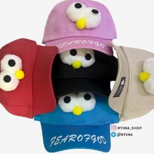 کلاه چشم قلمبه ای