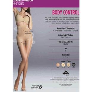 جوراب شلواری شیشه ای body control