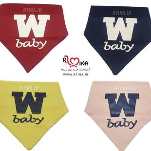 دستمال گردن مثلثی نوزادی