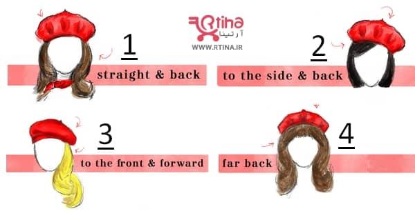 انواع روش های سر گذاشتن کلاه فرانسوی