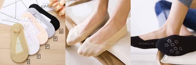 جوراب شیک پا