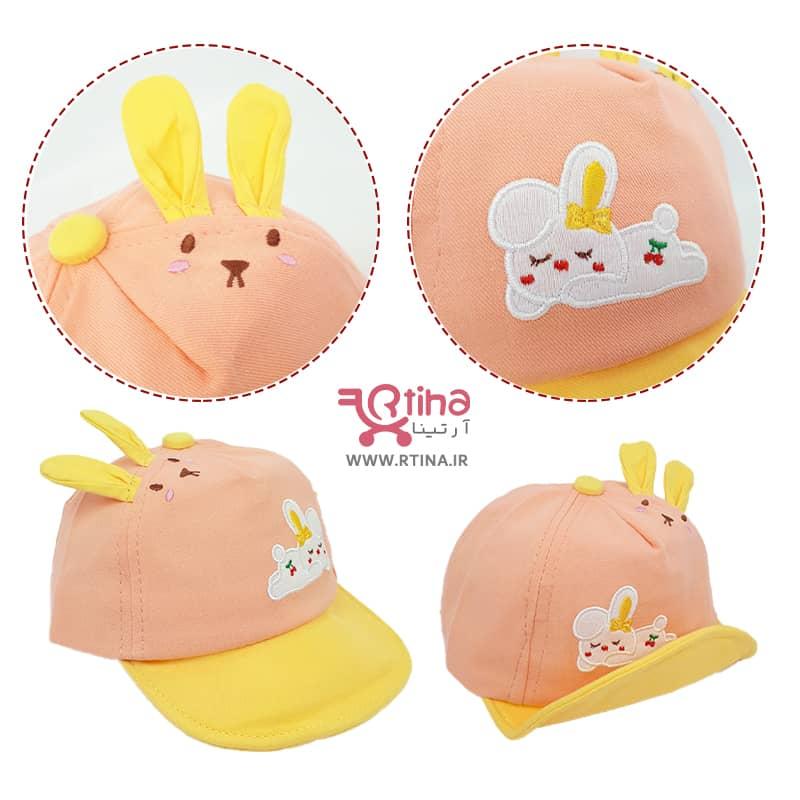 کلاه خرگوشی نوزاد