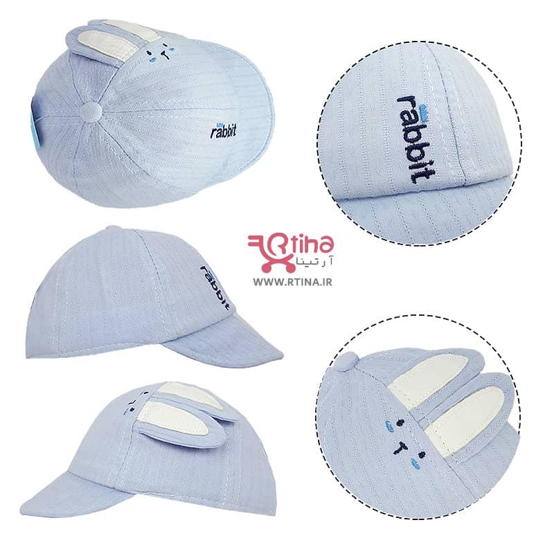 کلاه آفتابی پسرانه بچگانه