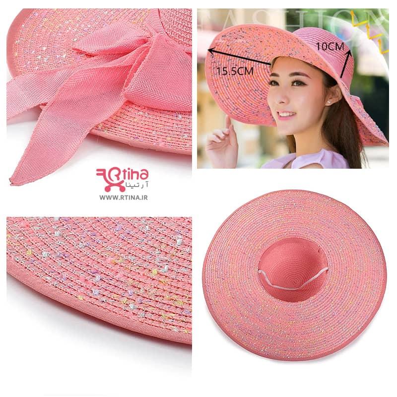 فروش کلاه ساحلی زنانه جدید