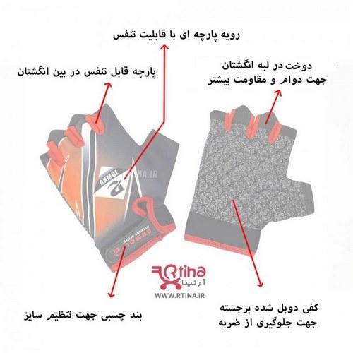 ویژگی های دستکش بدنسازی حرفه ای