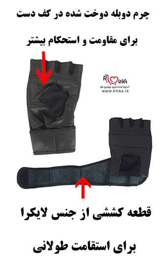 خرید دستکش تمام چرم طبیعی مردانه