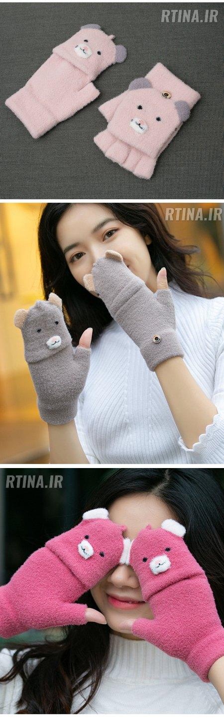 مدل دستکش بافتنی دخترانه بدون انگشت