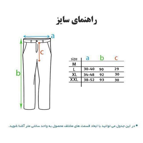 راهنمای سایز بندی لگ