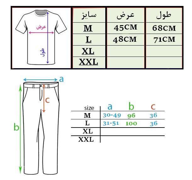 چگونه سایز لباس رو انتخاب کنیم