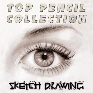 مجموعه فوق العاده آموزش طراحی با مداد