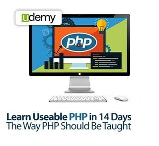 دانلود فیلم آموزش Udemy Learn Useable PHP in 14 Days - The Way PHP Should Be Taught