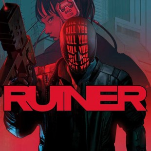 بازی Ruiner