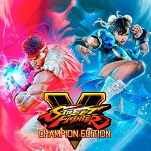 بازی Street Fighter V