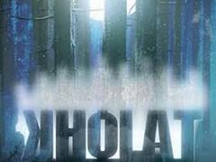 دانلود بازی کامپیوتر Kholat