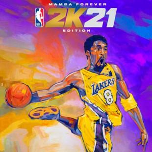 باکس آرت بازی NBA 2K21