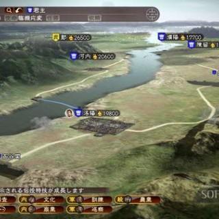 romance-of-the-three-kingdoms-xiii-03.jpg