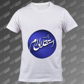 تی شرت مردانه سفید Esteghlal FC TS-00000008