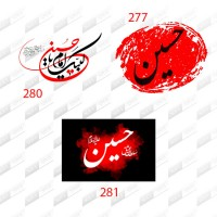 تیشرت امام حسین TS-00000281