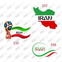 تیشرت تیم ملی ایران TS-00000335