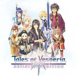 باکس آرت بازی Tales of Vesperia: Definitive Edition