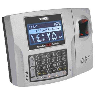 دستگاه کنترل تردد پالیز افزار مدل TIMAX 2
