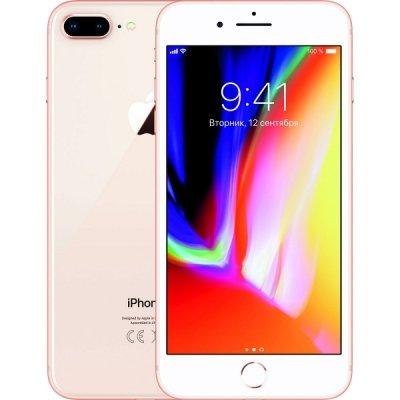 گوشی موبایل اپل مدل iPhone 8 Plus 256GB