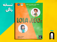 Lola y Leo 2 + 1CD
